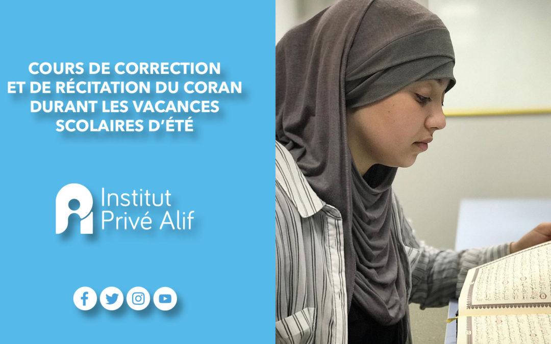 Cours de correction et de récitation du Coran durant les vacances scolaires d'été